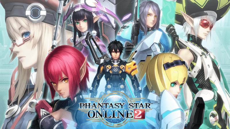 Phantasy Star Online 2 e3 2019