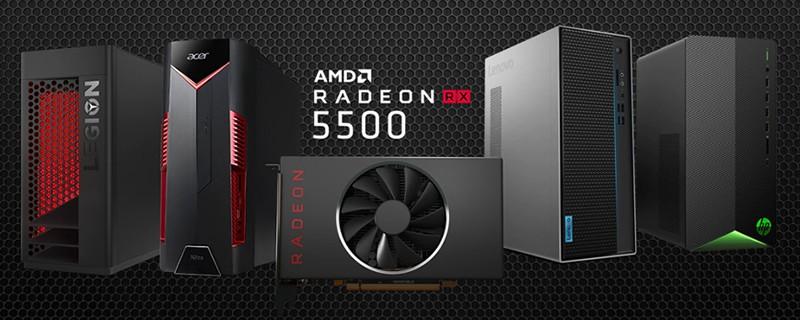 AMD Radeon RX5500 Release Date