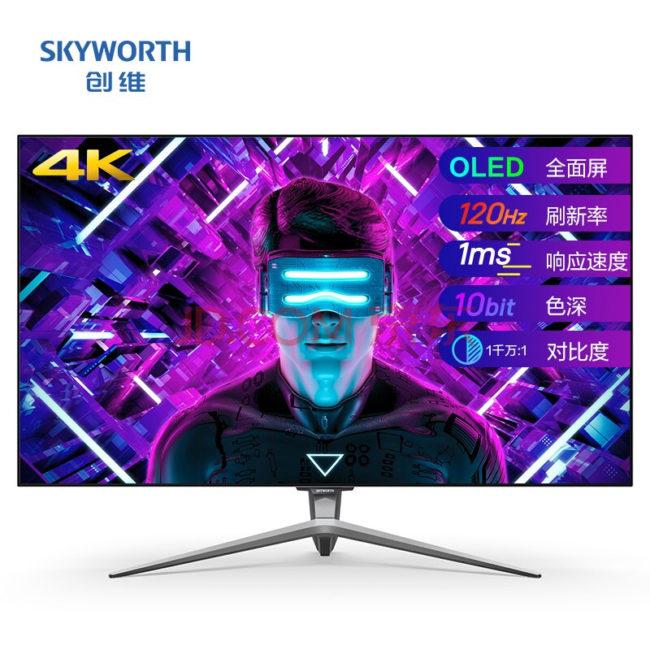 Skyworth G90 1